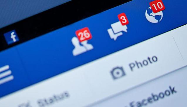 facebook contrataciones
